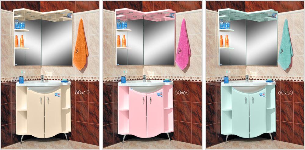 Мебель для ванн цветная смеситель купить в минске на кухню